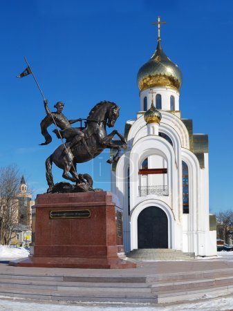 Monument to George the Victorious