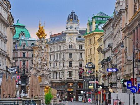 Shopping Vienna