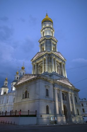 Cathedral of the Assumption at night in Kharkov, U...