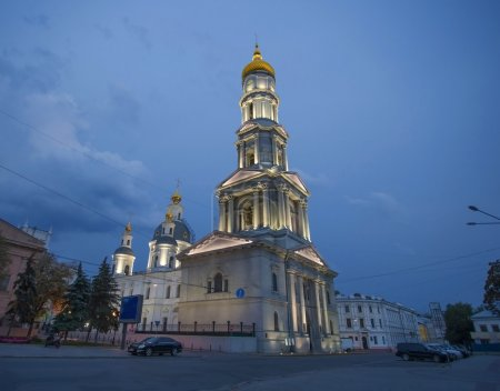 Assumption Cathedral in Kharkov on the University ...