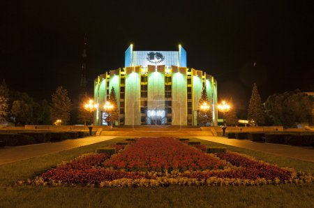 Building of the drama theatre in the city of Chelyabinsk, Russia