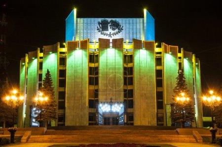Photo pour Construction du théâtre dramatique dans la ville de Tcheliabinsk, Russie - image libre de droit
