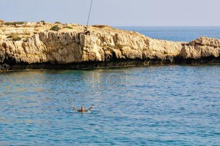 Beautiful secluded bay on Cyprus island near Protaras