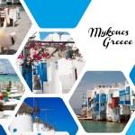 Set of summer photos of Mykonos island, Greece