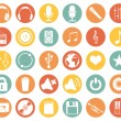 Vector Set of Music Icons...