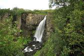 View of Hundafoss waterfall