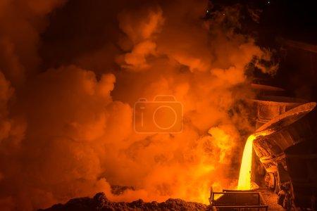 Steel plant