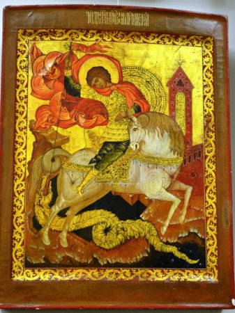 The icon of St. great Martyr George the victorious