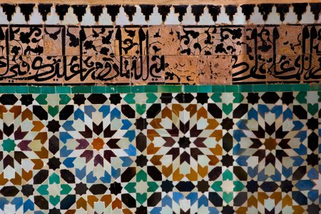 Wall tiles at the madrasa