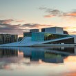 The Opera House in Oslo Norway...