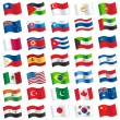 Vector wavy flags of the World - part 1...