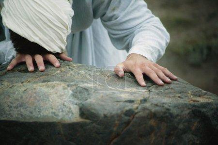 Jesus Cries And Prays