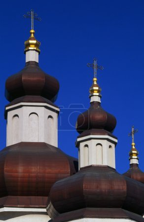 Spires Of Ukrainian Church