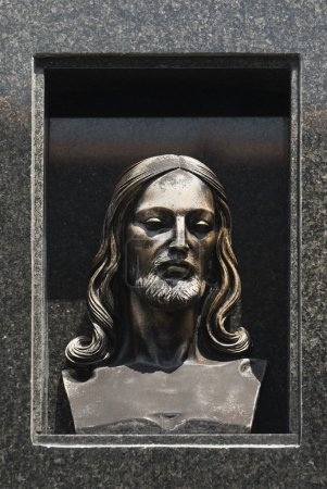 Carved Image Of Christ's Head, Northern Spain