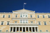 Parliament Building, Syntagma Square