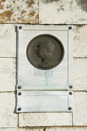 Memorial plaque on a wall