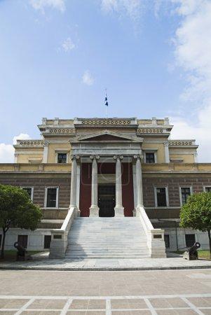 Photo pour Façade d'un musée, Musée national d'histoire, Athènes, Grèce - image libre de droit
