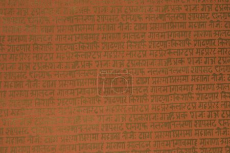 Text on sheet of handmade paper