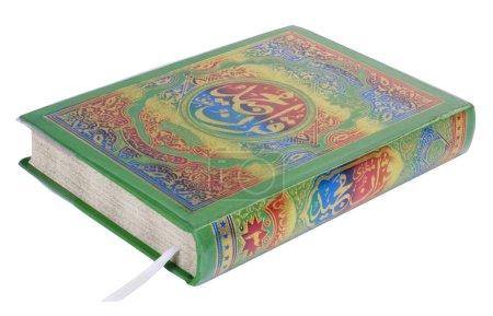 Close-up of the Koran