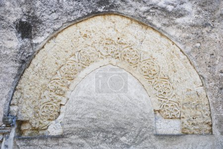 Carving on the wall