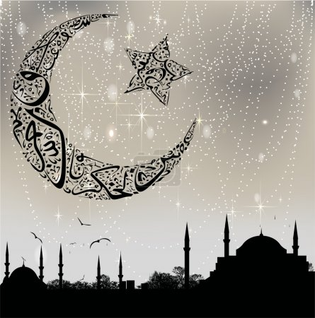 Istanbul and calligraphy moon and star