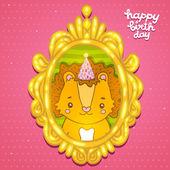 Všechno nejlepší k narozeninám blahopřání pozadí s baby Lev