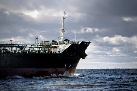 cargo ship's bow heading forward