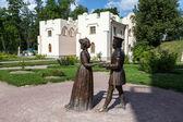 Tsarskoye Selo. Russia. Sculptures
