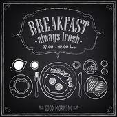 Vintage plakát. snídaňové menu. smažená vejce, káva. kreslení. sada skici
