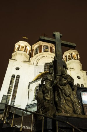 The Church of Blood and cross,Ekaterinburg
