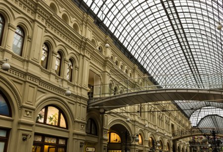 Gum gallery in moscow