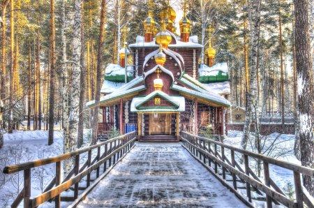 Ganina Yama church in Ekaterinburg