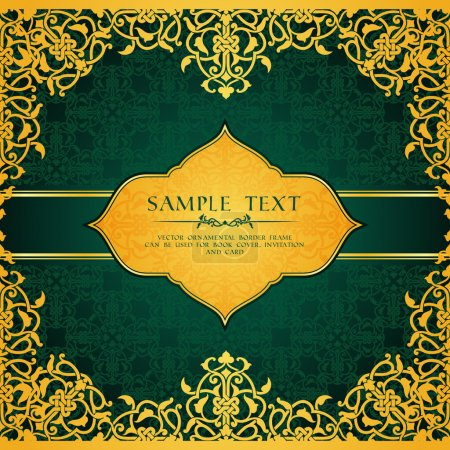 Template for invitation card in arabic or muslim style