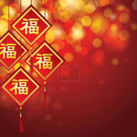 Chinese New Year Greeting Card with Good Luck Symbol (Fu Character) in bokeh background