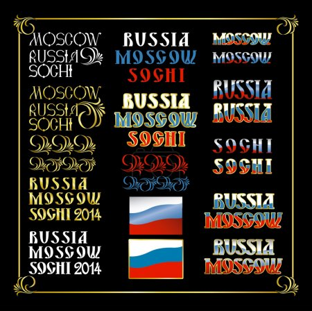 Russia,Moscow,Sochi.Letters in Russian style.Russian flag.Vector