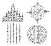 Thai Tattoo Ancient