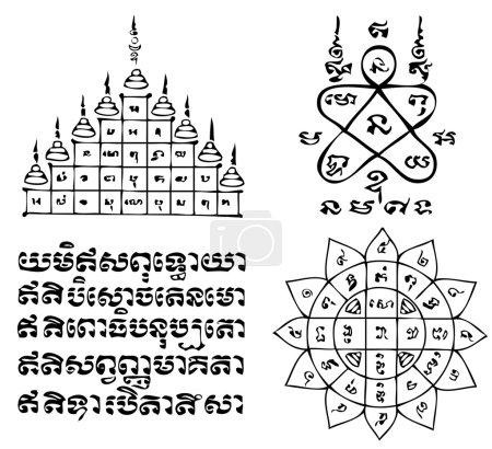 Thai Tattoo Ancient.