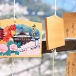Japanese wooden praying plate, Ema, at Hasedera te...