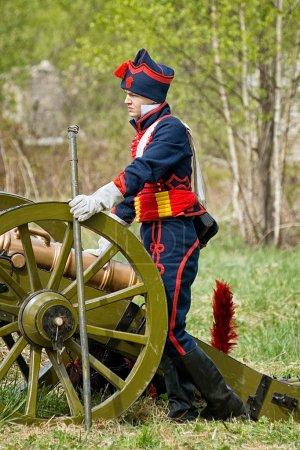 Artileristy French
