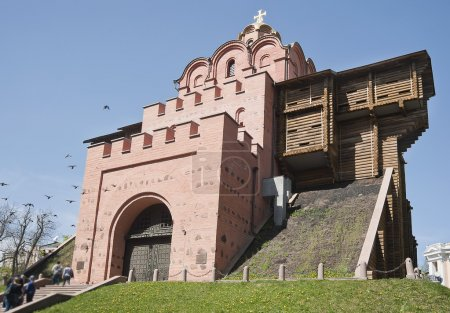 Golden Gate in Kiev, Ukraine 2
