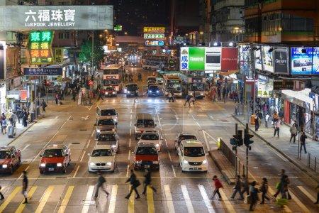 Street Scene in Mongkok