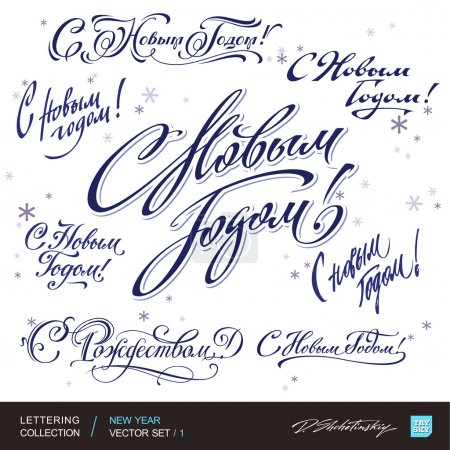 New Year greetings hand lettering set 1 (vector)