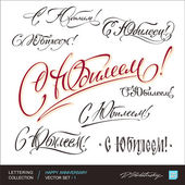 HAPPY ANNIVERSARY greetings hand lettering set 1 (vector)