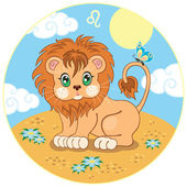 Children's Leo zodiac sign