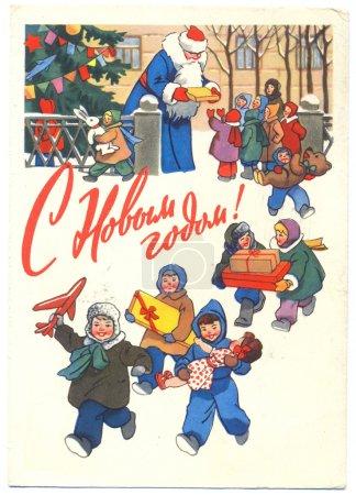 Vintage postcard russia