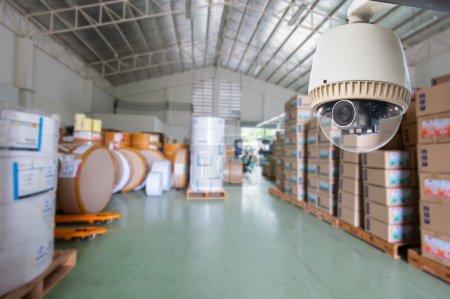 Photo pour Opération de vidéosurveillance dans les lieux - image libre de droit