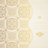 Vintage seamless border with lacy ornament Ornament in east style Light golden pattern It can be used for decorating of wedding invitations greeting cards decoration for bags