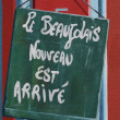 New Beaujolais wine is out...