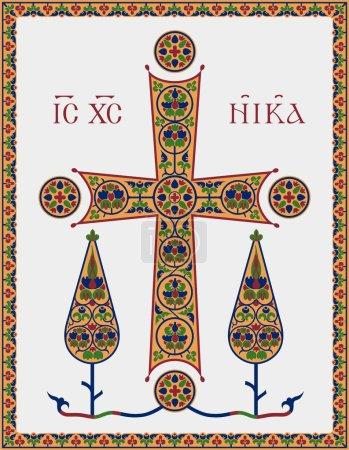 Byzantine cross on a gray background