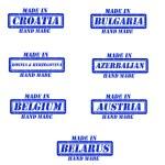 Set of stamps made in croatia,bulgaria,bosnia&herz...